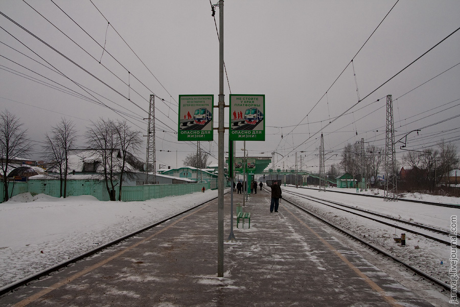 Кубинка, платформа 2