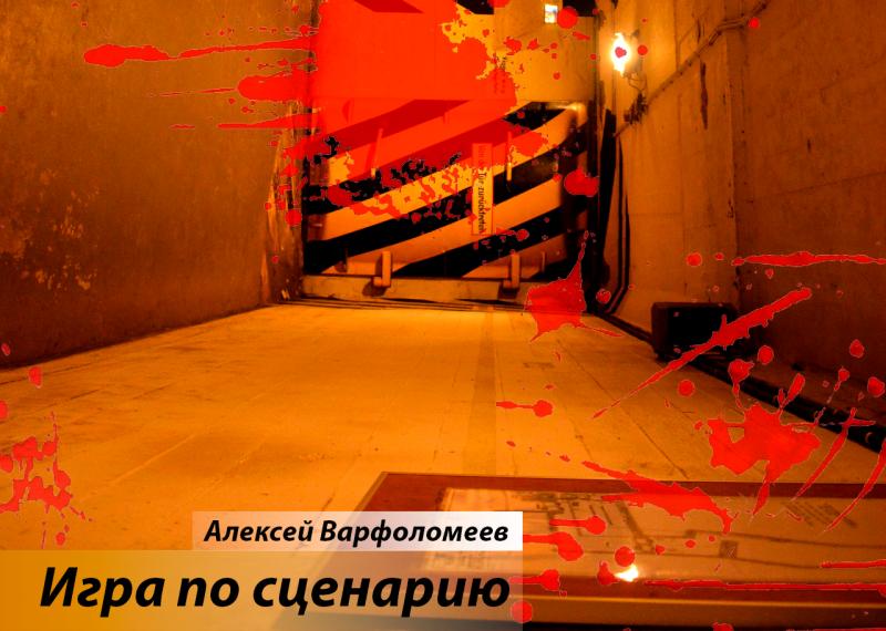 бункер.png