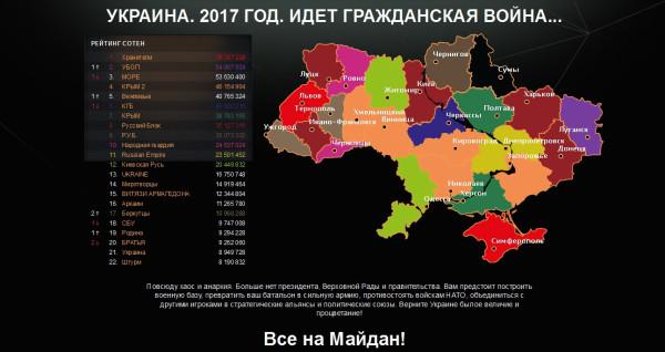 #177 - 'MAIDAN_RU' - maidan_ru