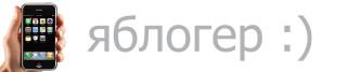 Александр Кузин. Несекретные методы. Политический и бизнес PR, деловая разведка, информационные войны. al-kuzin.livejournal.com