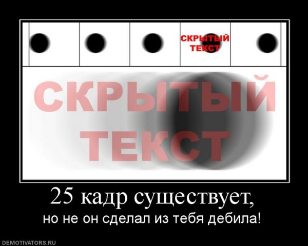 25 кадра - фото 11