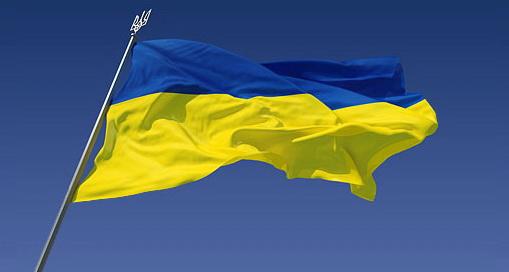Флаг Укрии