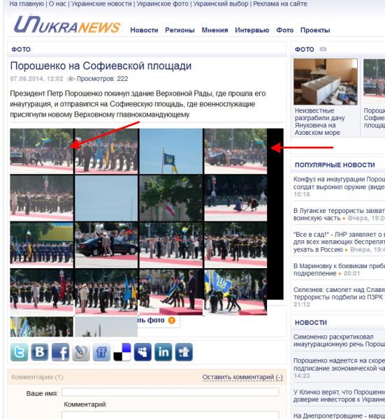 Ukranews от Українські новини
