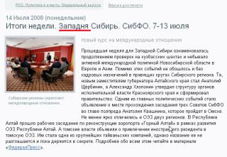 Александр Кузин. Несекретные методы.