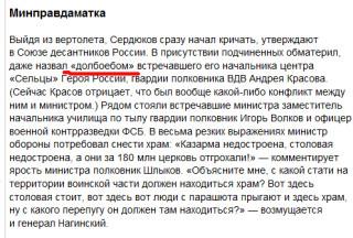 Александр Кузин, Информационные войны, конкурентная разведка, политтехнологии, www.info-war.ru