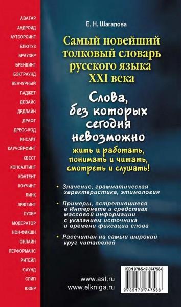 newsamyi