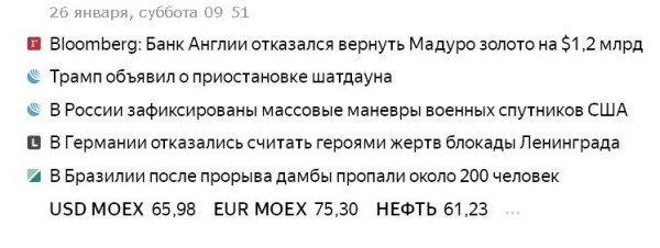 news2601