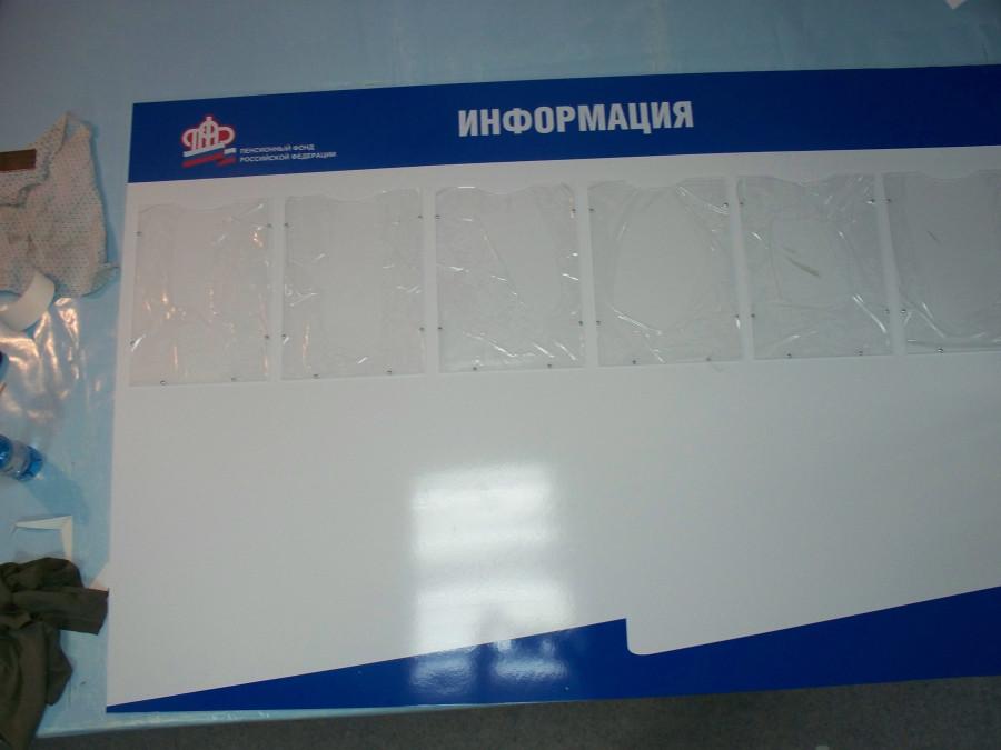 100_3850