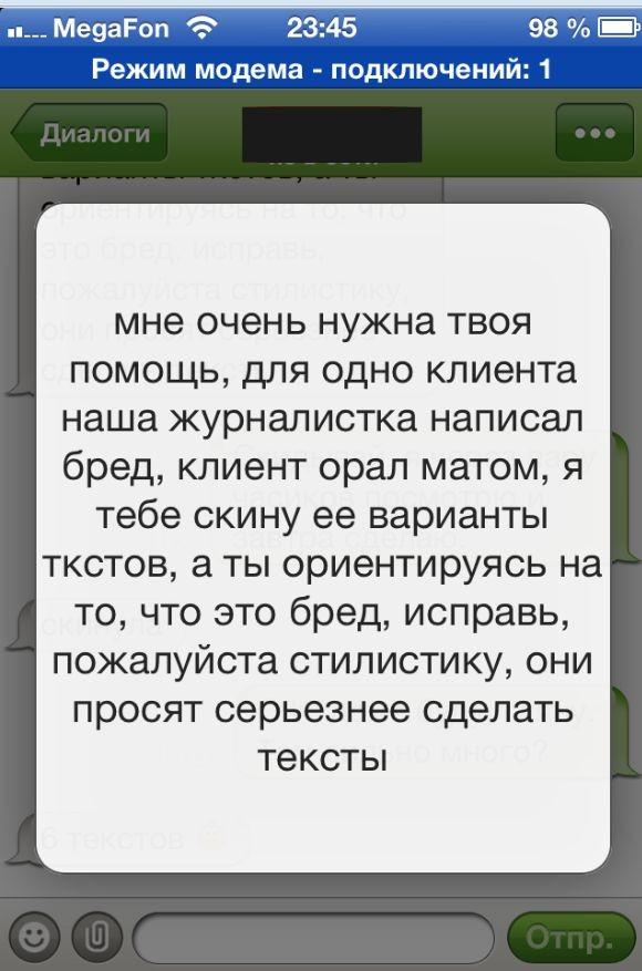 Безымянный-4