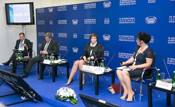 Елена Николаева «Комплексное развитие территорий – новое качество жизни»