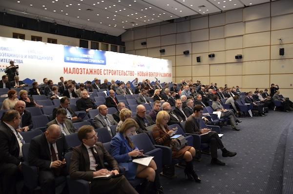 20 декабря 2013 г. в Москве прошло внеочередное Общее собрание некоммерческого партнерства «Национальное агентство малоэтажного и коттеджного строительства» (НАМИКС).