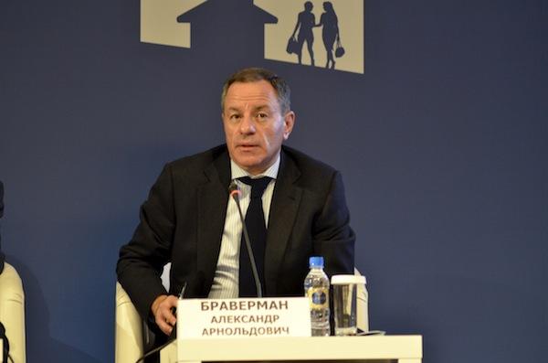 Генеральный директор Федерального фонда содействия развитию жилищного строительства Александр Браверман