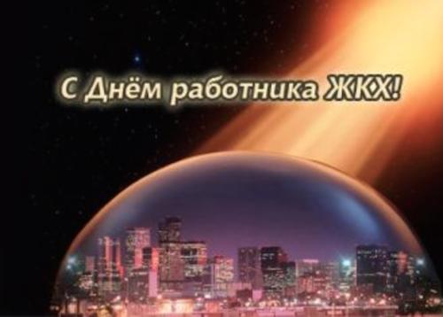 Снимок экрана 2014-03-18 в 10.42.12