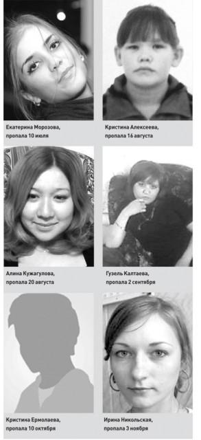 Девушки на час оренбург — pic 12