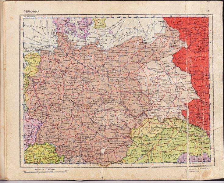 Топографические карты боруссия