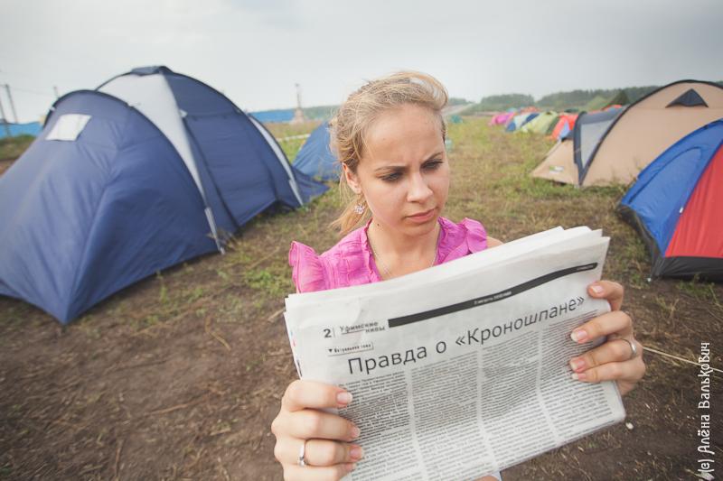kto-takaya-lizalka-na-zone-paren-konchil-v-krasivuyu-russkuyu-tetku