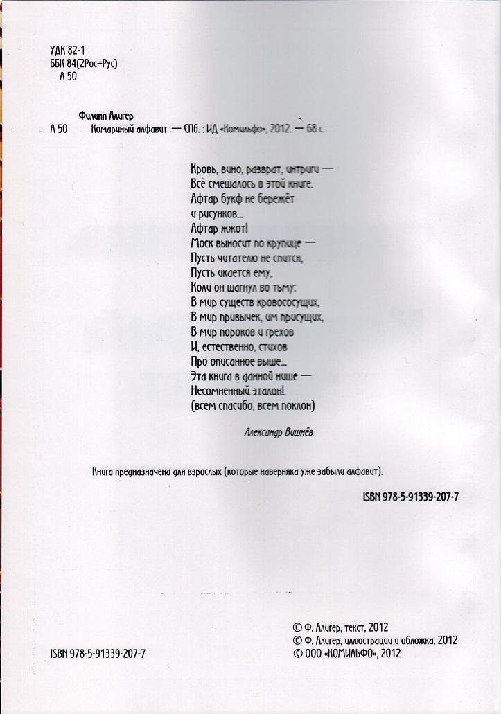 фил27022013