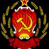 536px-COA_Russian_SFSR_svg