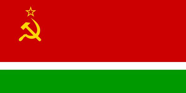 Флаг Литовской ССР