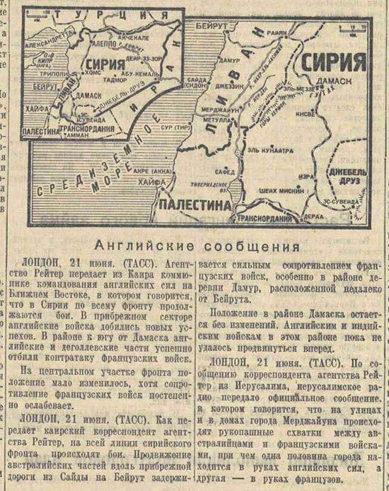 1941 06 22 Известия