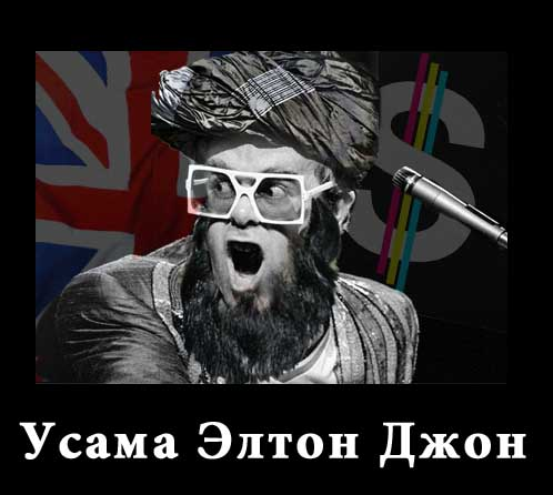 Либнральный Ваххабит Гомосексуалист