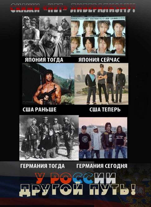 У россии другой путь