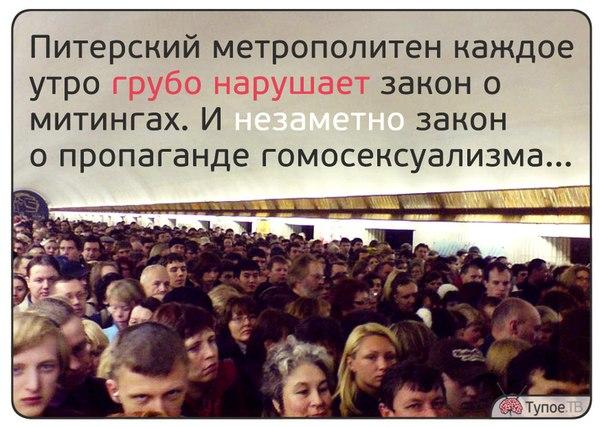 митинги