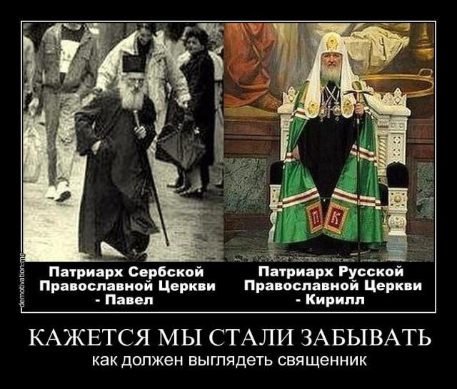 что означает понятие сербия переднее колесо стороны