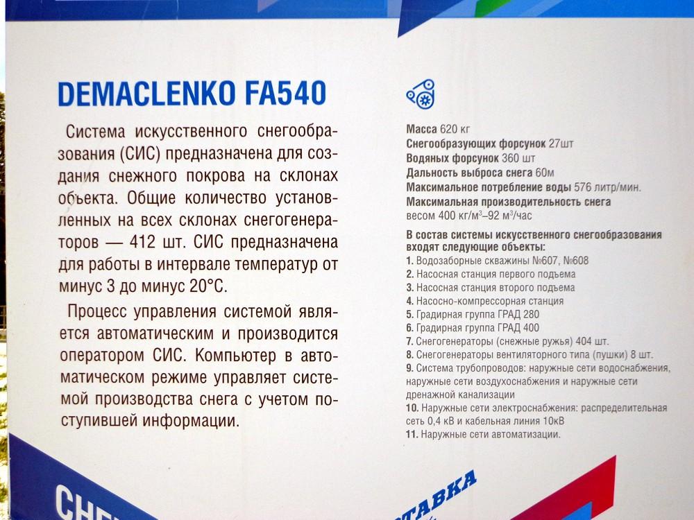 DSC01638