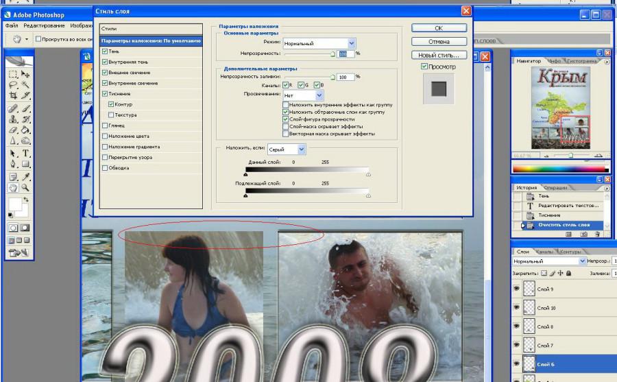 Как сделать фотокнигу в фотошоп