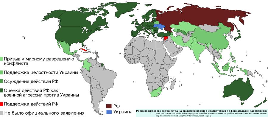 Crimea_reaction