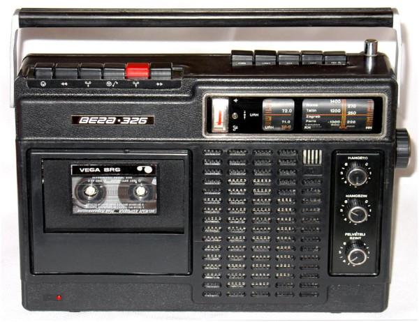 2 Чёрно-белый телевизор Рекорд В312 это моя история.  Я никогда...