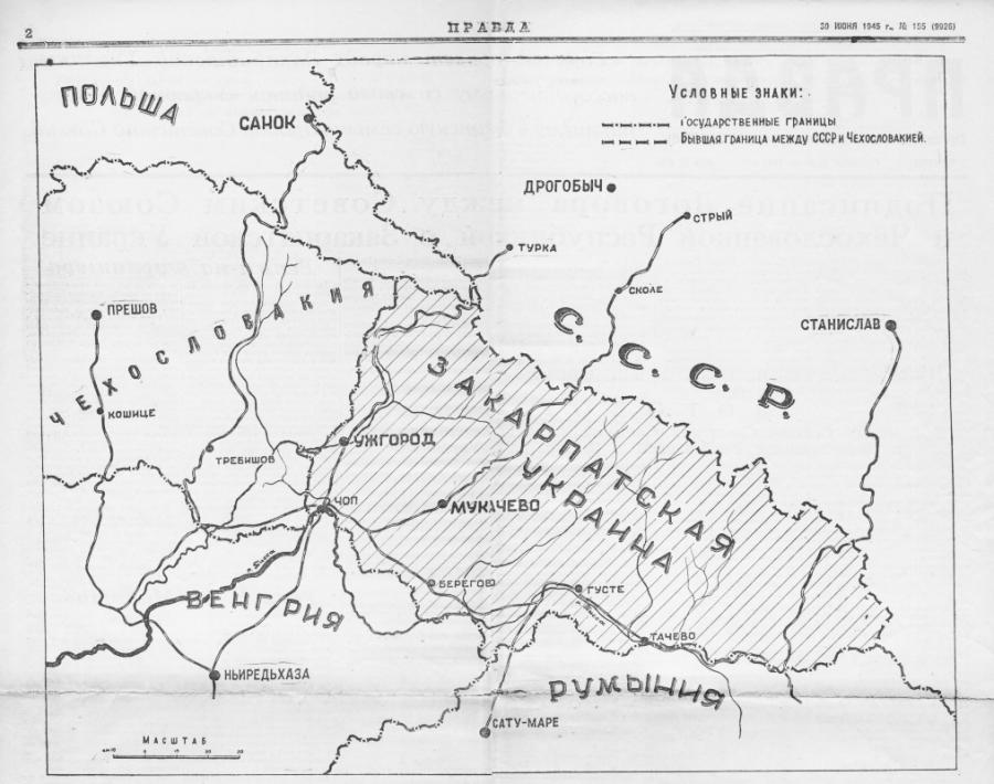 Карта Закарпатской Украины