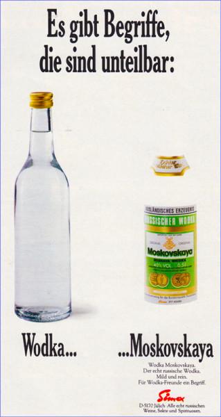 Московская водка в ФРГ