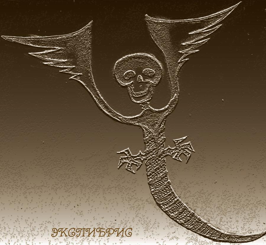 2014_02_04_Death,2