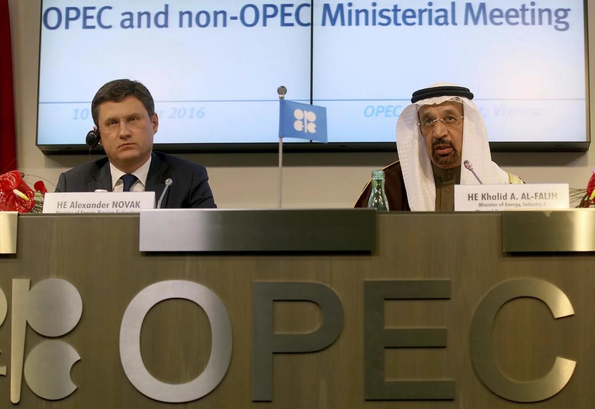Участники сделки ОПЕК+. Фото из открытых источников