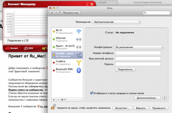 Снимок экрана 2014-04-10 в 17.40.47