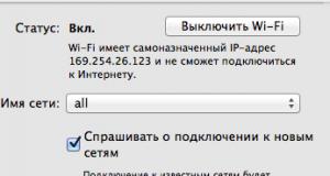 Снимок экрана 2014-04-10 в 18.14.32