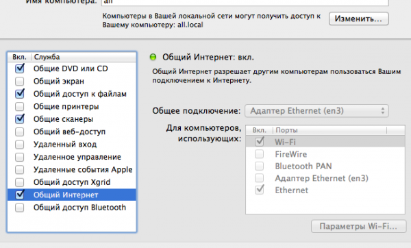 Снимок экрана 2014-04-10 в 18.49.11