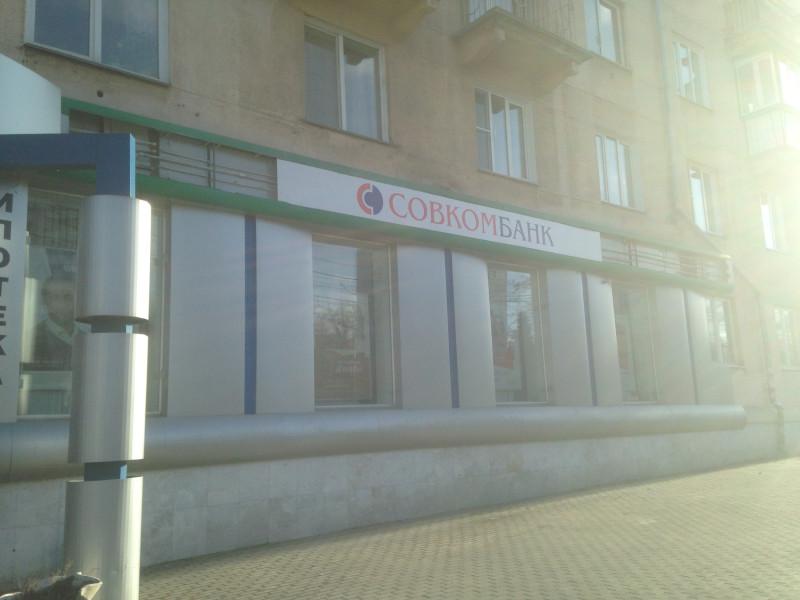 """Когда-то тут был """"Голованов и компания"""", этот, эээ, декор - еще тех времен."""