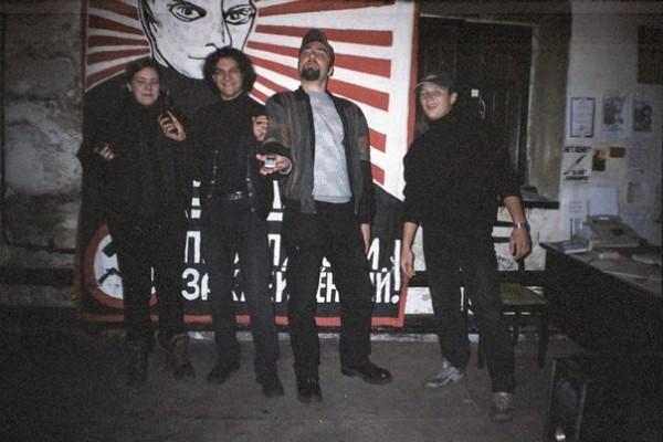 Бункер, 2002 год 2