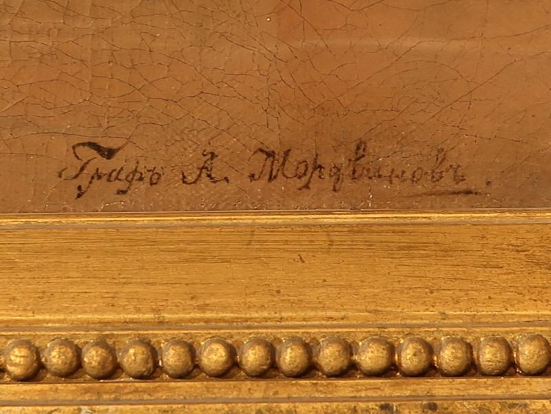 "Правый нижний угол картины А.Н. Мордвинова ""Утро в Венеции""."