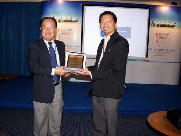 Award_Otsuka_s