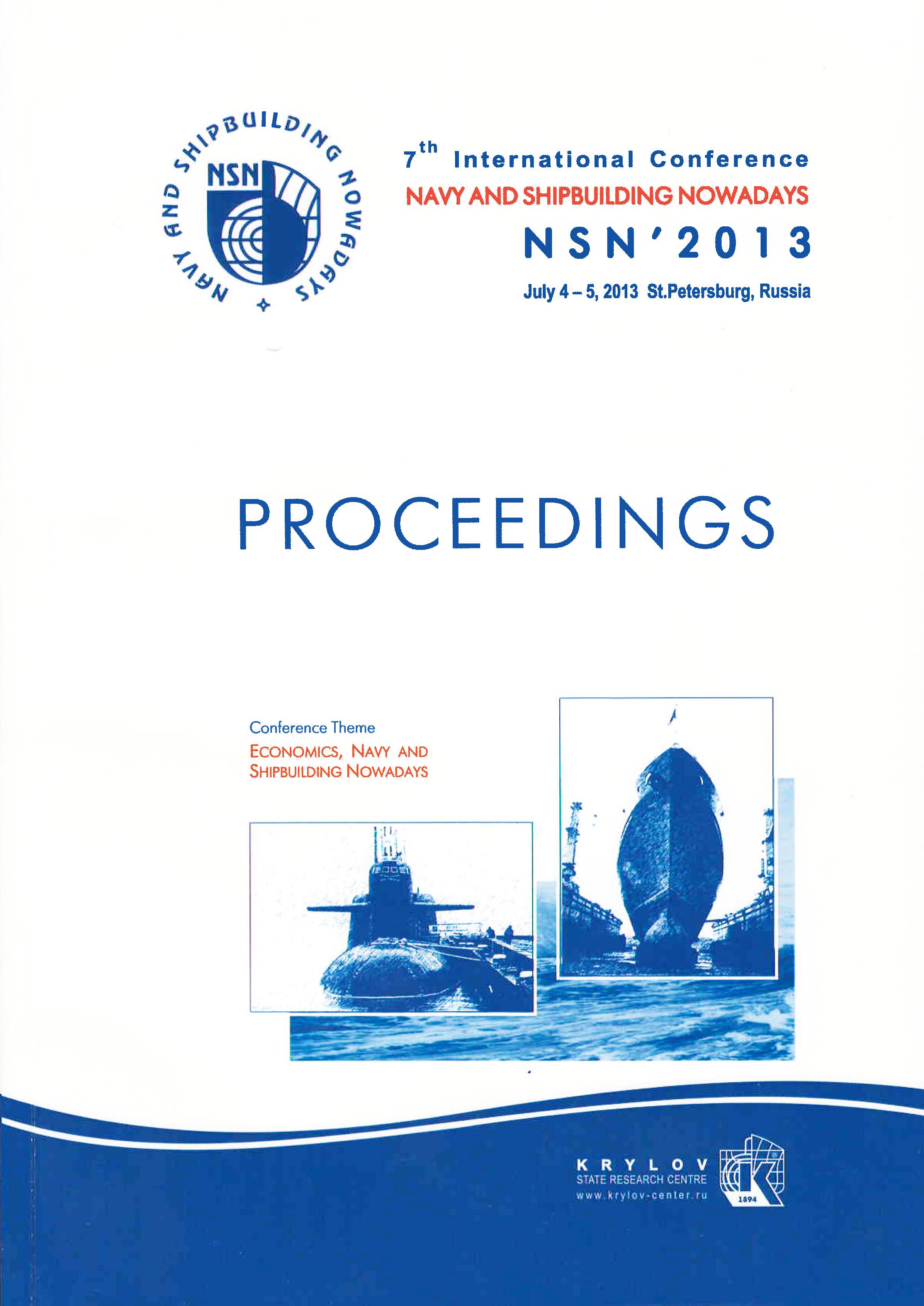 NSN' 2013