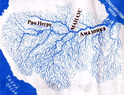 гидросфера11. Амазонка