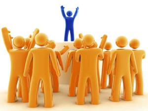 объединение людей
