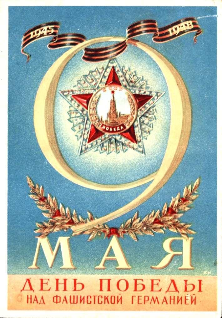 Оформление ко Дню Победы: плакаты, баннеры
