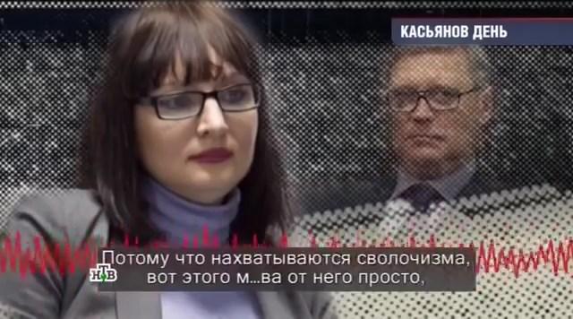 Михаил касьянов и наталья пелевина порно