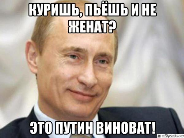 putin_88450564_orig_.jpg