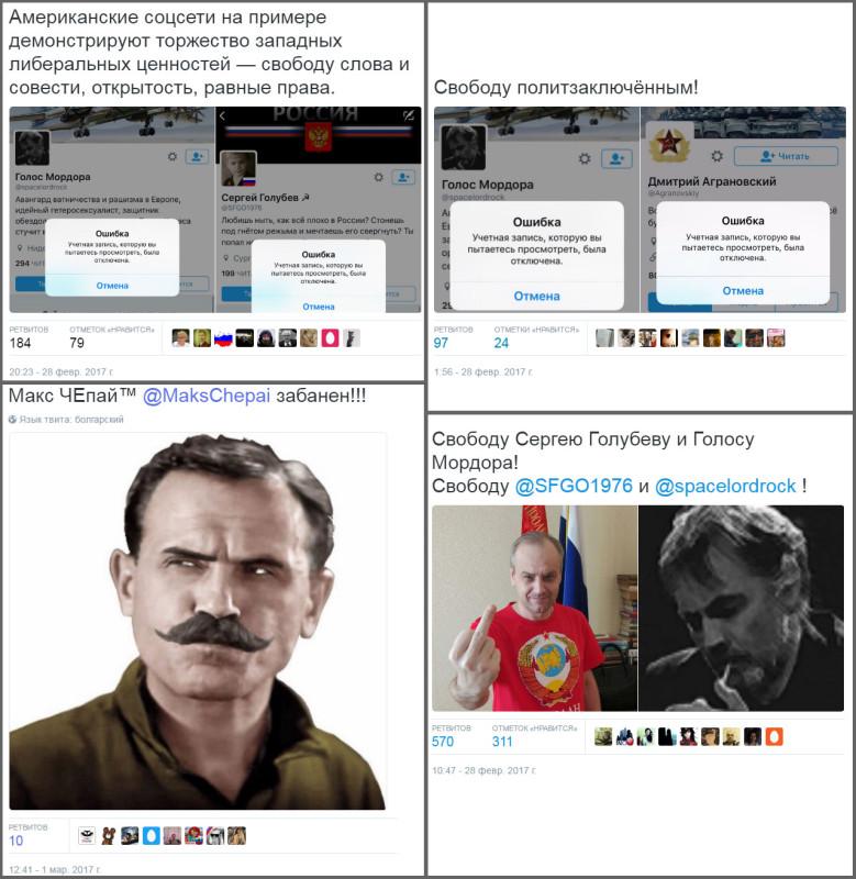 twitter-censored.jpg